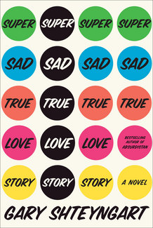 """Cover, """"Supersad True Love Story"""""""